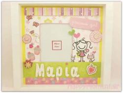 Παιδική κορνίζα -happymoment.gr