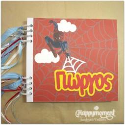 Βιβλίο ευχών spiderman party