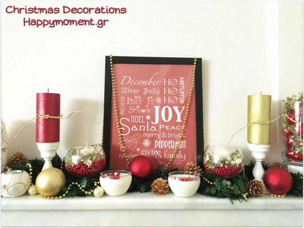 Χριστουγεννιάτικη διακόσμηση Happymoment.gr