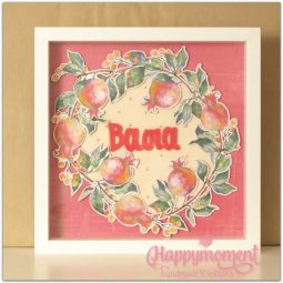 Χειροποίητη παιδική κορνίζα Happymoment.gr