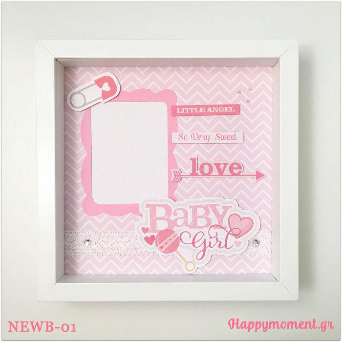 Κορνίζα για νεογέννητα | Happymoment.gr