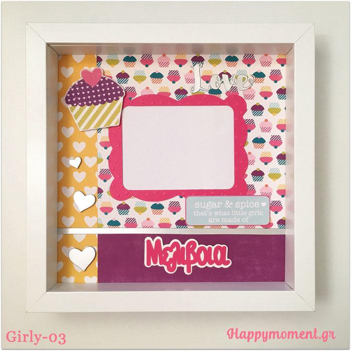 Κορνίζα για κορίτσια | Happymoment.gr