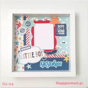 Κορνίζα για αγόρια | Happymoment.gr