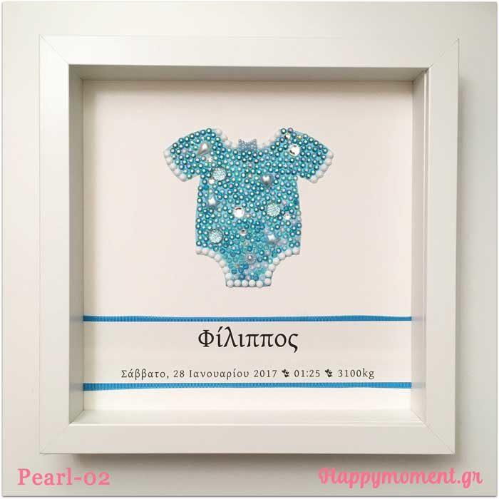 Παιδικό Κάδρο με στρας | Happymoment.gr