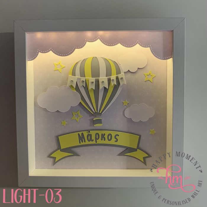 Παιδικό κάδρο αερόστατο με φως