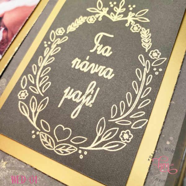 Κορνίζα γάμου | Happymoment.gr